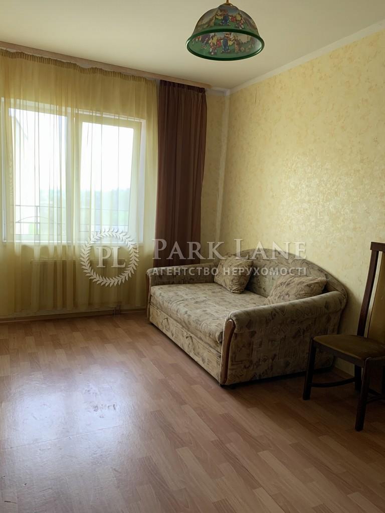 Квартира I-32919, Сырецкая, 32, Киев - Фото 9