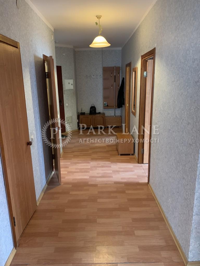 Квартира I-32919, Сырецкая, 32, Киев - Фото 18