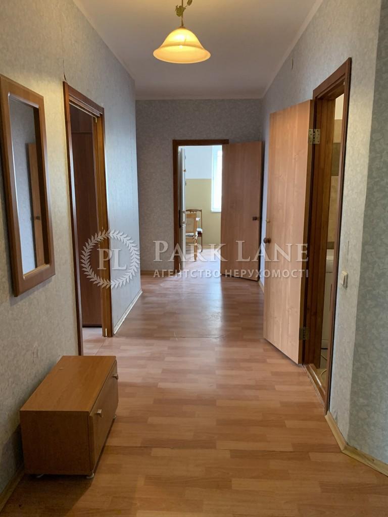 Квартира I-32919, Сырецкая, 32, Киев - Фото 19