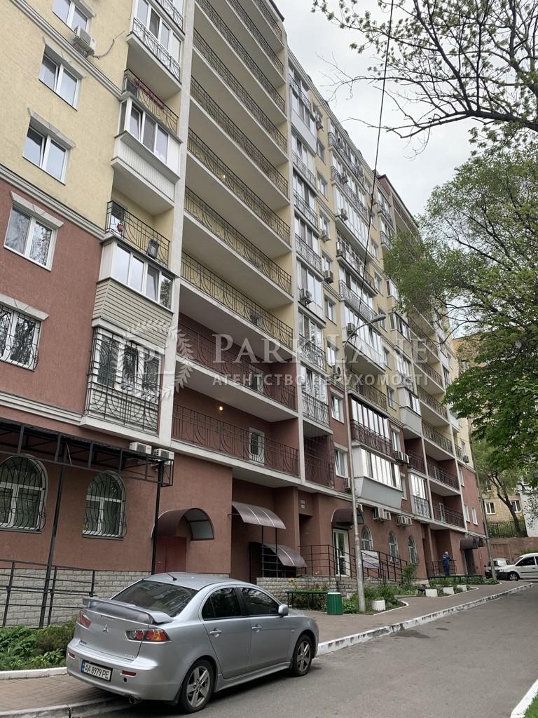 Квартира I-32919, Сырецкая, 32, Киев - Фото 20