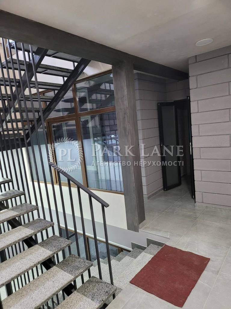 Офис, Завальная, Киев, B-102508 - Фото 22