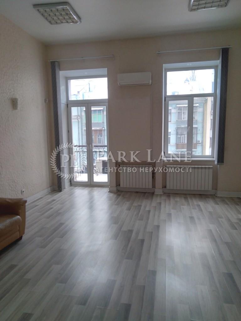 Квартира ул. Большая Васильковская, 63, Киев, R-38857 - Фото 3