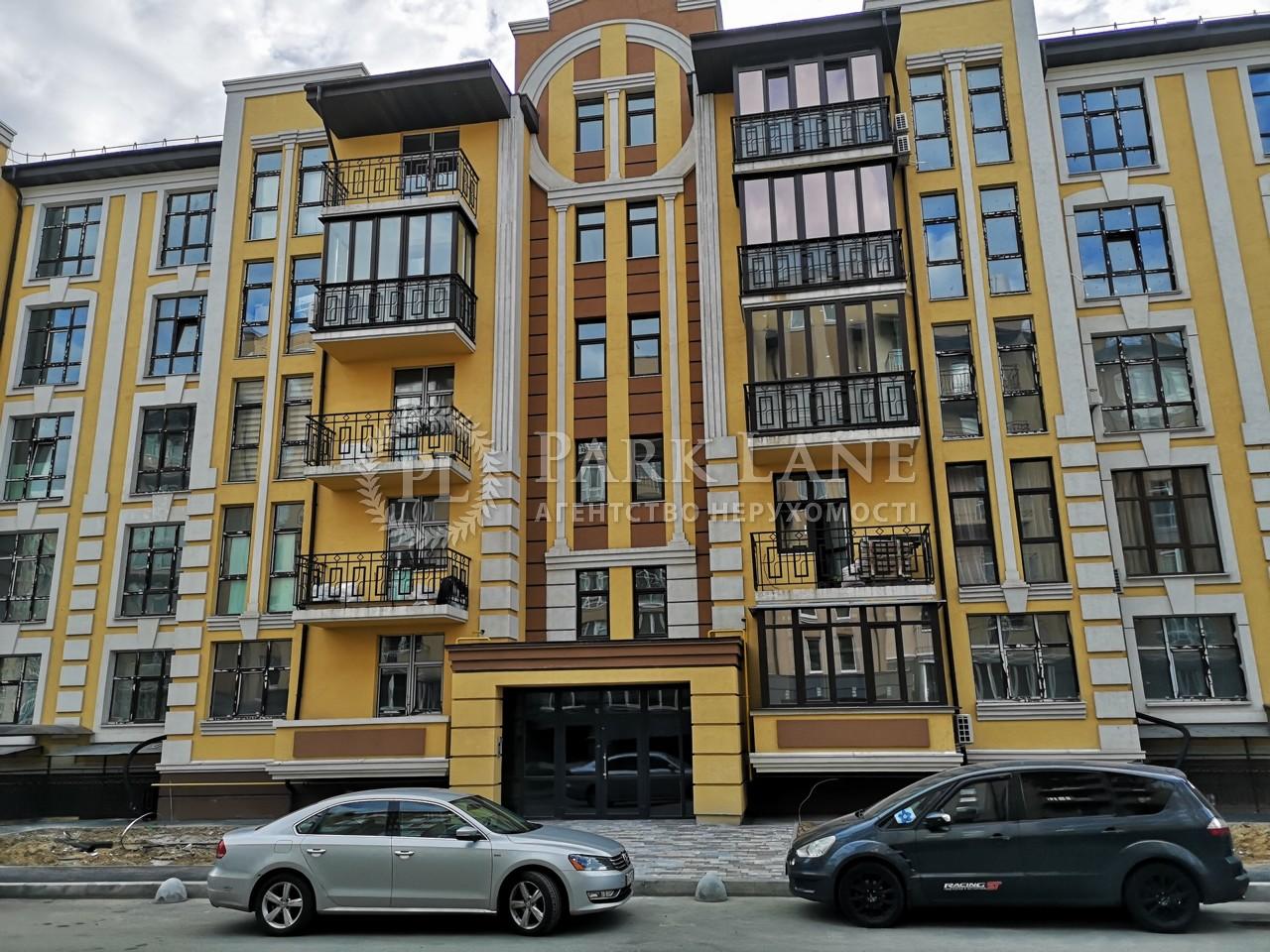 Квартира ул. Метрологическая, 56б, Киев, K-31933 - Фото 1