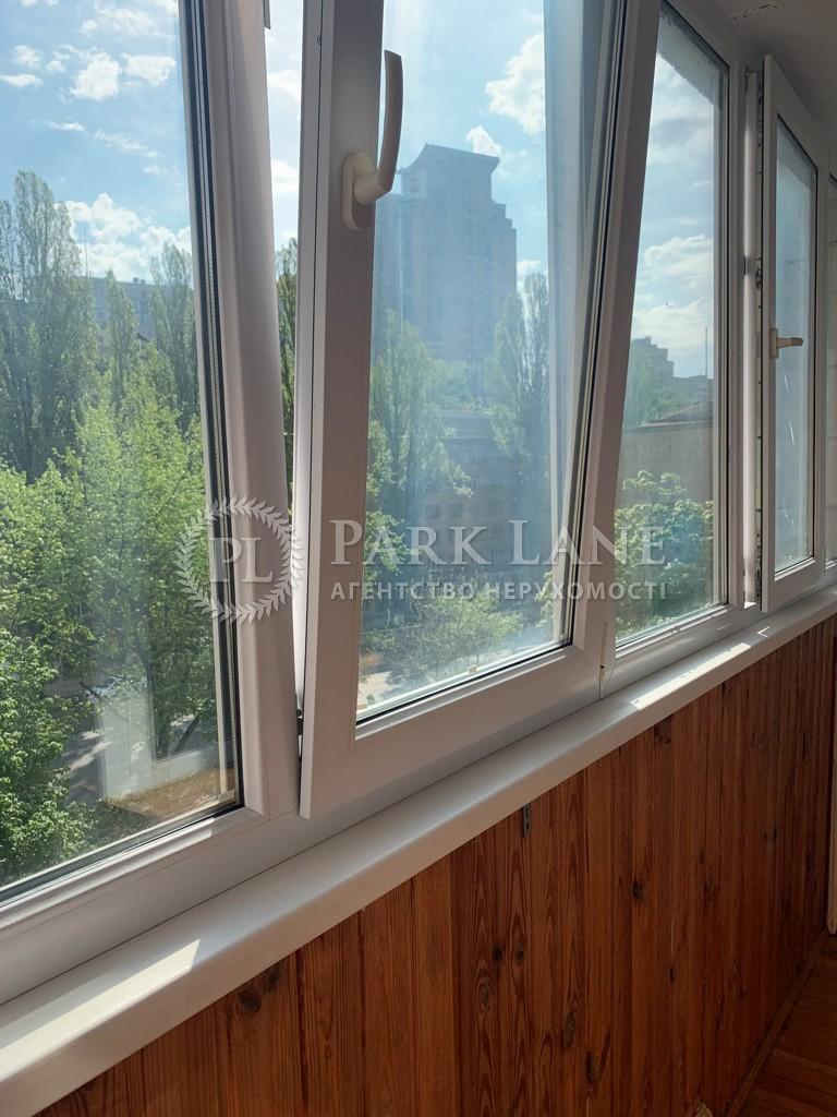 Квартира R-32379, Бойчука Михаила (Киквидзе), 34а, Киев - Фото 12