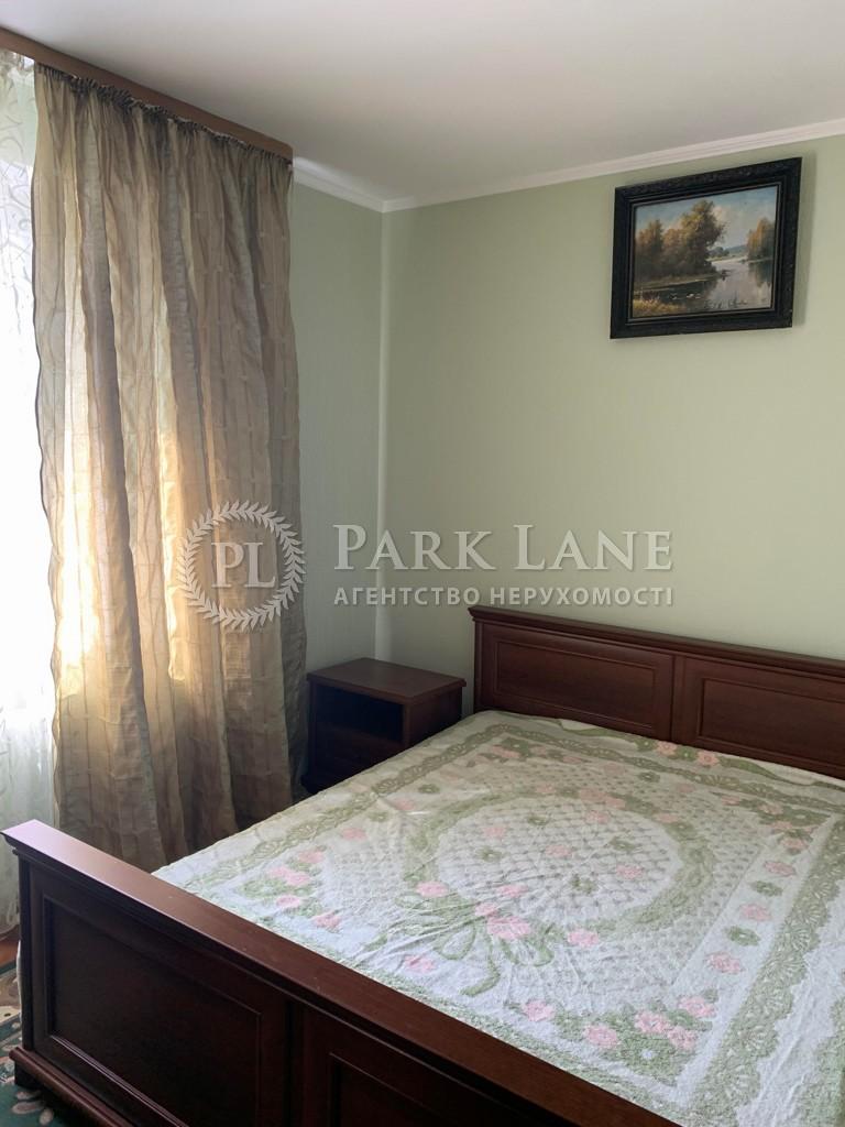 Квартира R-32379, Бойчука Михаила (Киквидзе), 34а, Киев - Фото 7