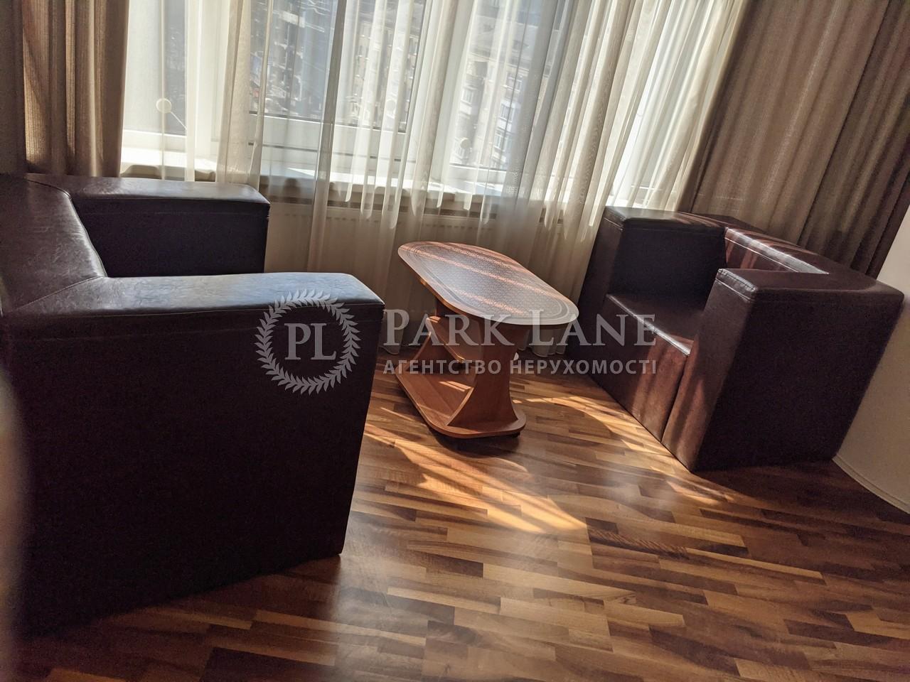 Офіс, B-102514, Кловський узвіз, Київ - Фото 9