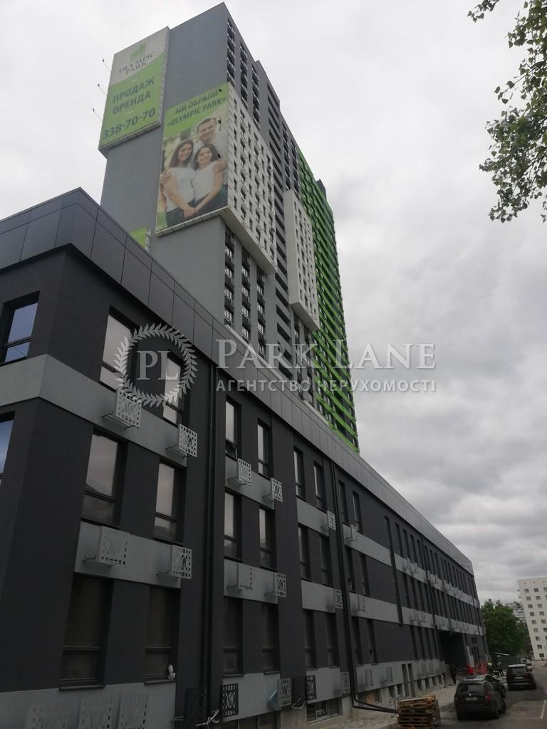Нежитлове приміщення, K-29607, Харківське шосе, Київ - Фото 2
