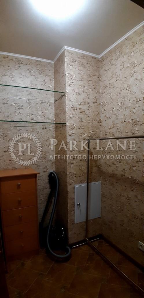 Квартира J-30983, Лобановского просп. (Краснозвездный просп.), 6а, Киев - Фото 13
