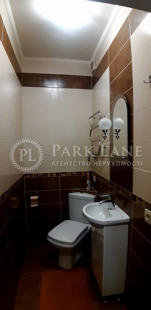 Квартира J-30983, Лобановского просп. (Краснозвездный просп.), 6а, Киев - Фото 15
