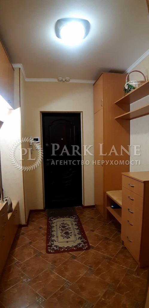 Квартира J-30983, Лобановского просп. (Краснозвездный просп.), 6а, Киев - Фото 17