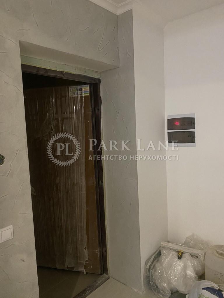 Квартира L-28563, Счастливое/Надежды, 3, Счастливое - Фото 13