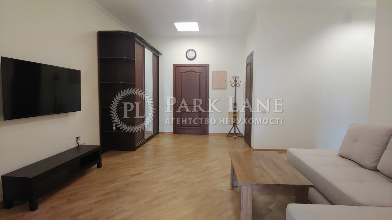 Квартира Леси Украинки бульв., 7б, Киев, Z-171097 - Фото 4