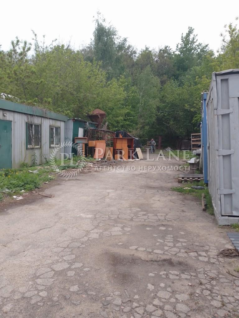 Земельный участок ул. Яблоневая, Киев, I-32935 - Фото 4