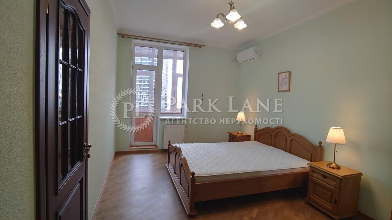 Квартира Леси Украинки бульв., 7б, Киев, Z-171097 - Фото 7