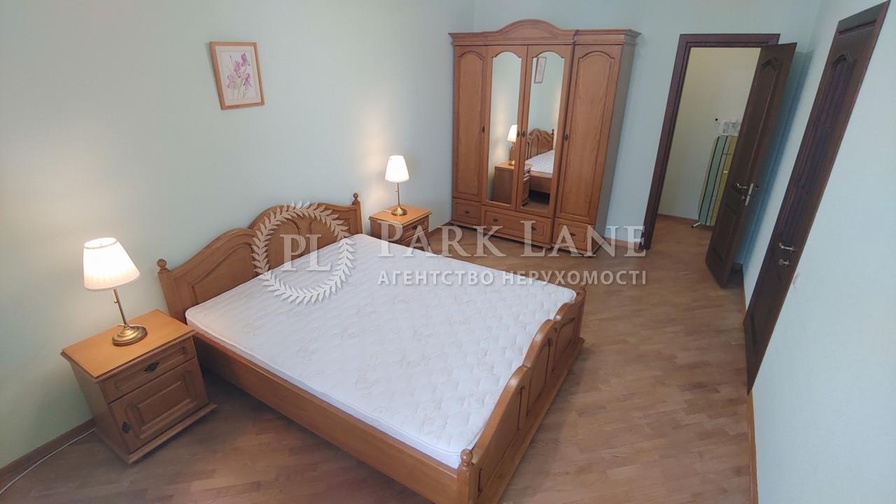Квартира Леси Украинки бульв., 7б, Киев, Z-171097 - Фото 8