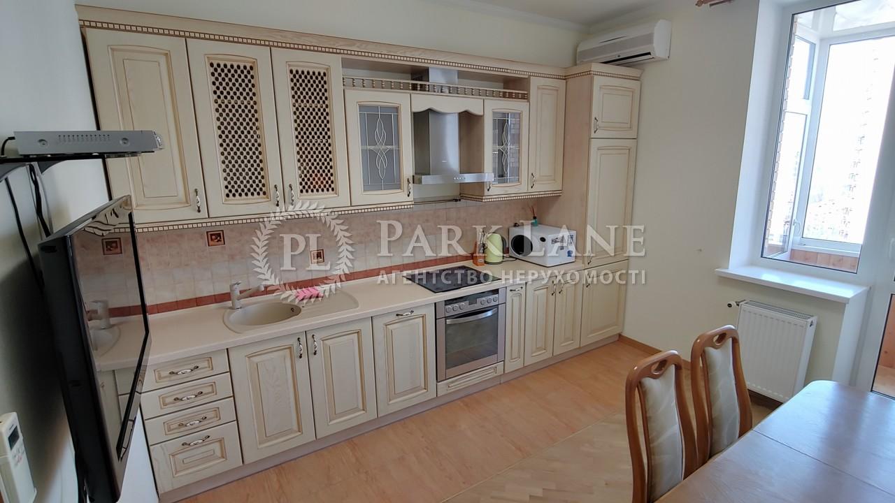 Квартира Леси Украинки бульв., 7б, Киев, Z-171097 - Фото 10