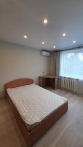 Квартира R-38902, Мельникова, 85, Киев - Фото 3