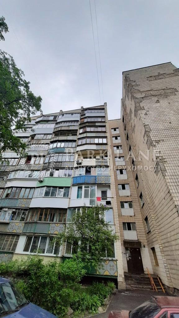 Квартира R-38902, Мельникова, 85, Киев - Фото 10