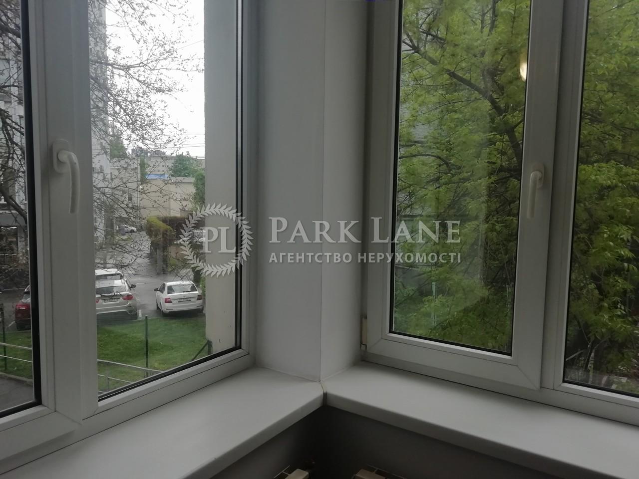 Нежилое помещение, ул. Шота Руставели, Киев, C-81669 - Фото 13