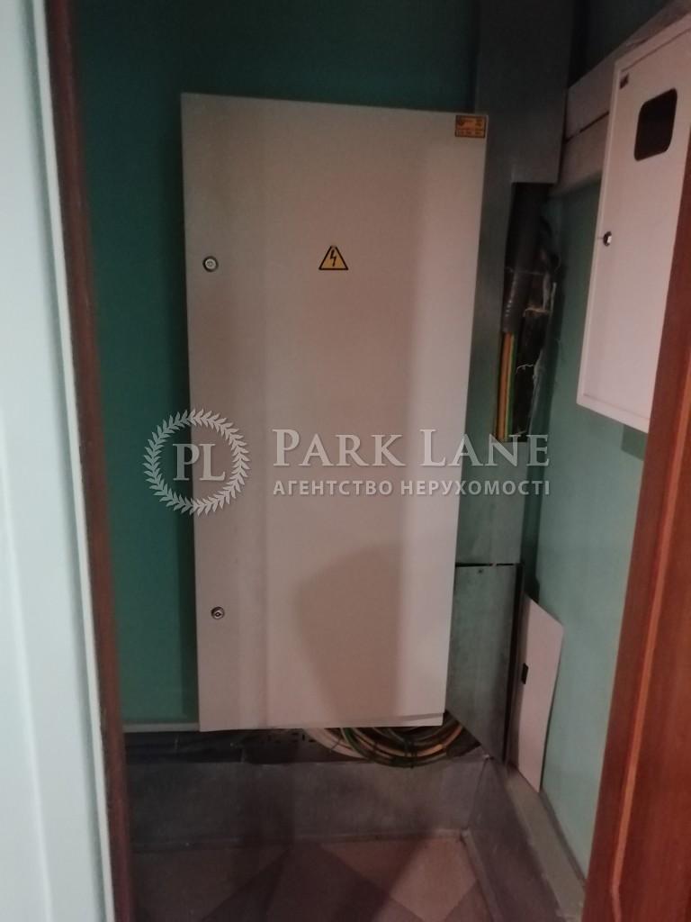 Нежилое помещение, ул. Шота Руставели, Киев, C-81669 - Фото 12