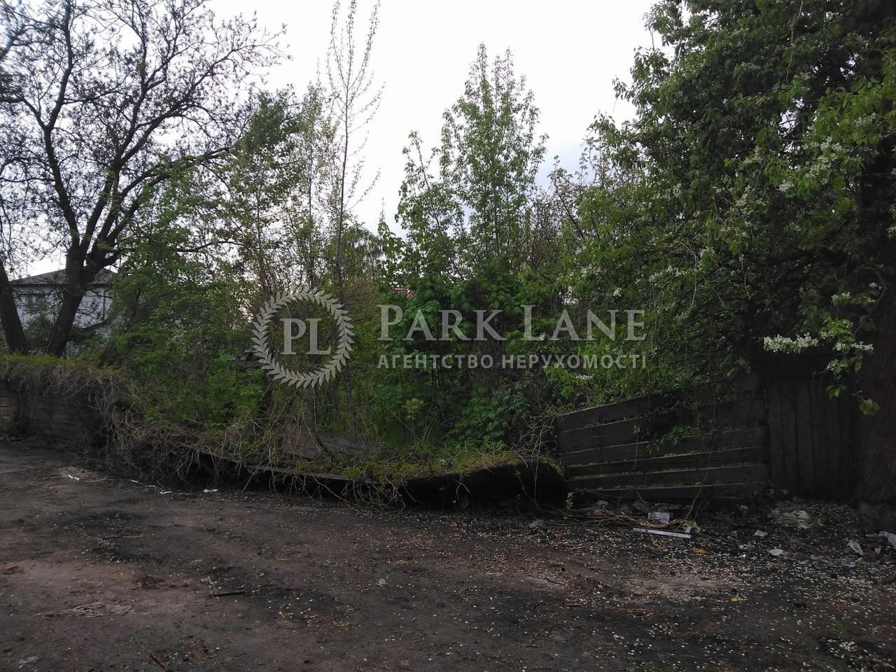 Земельный участок ул. Цулукидзе, Киев, I-32939 - Фото 2