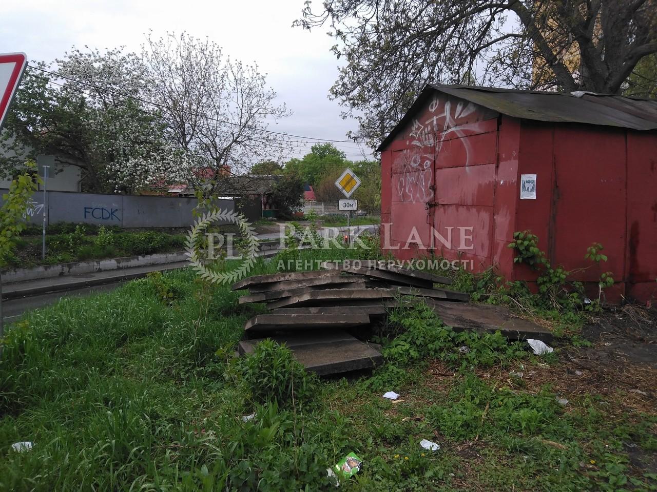 Земельный участок ул. Цулукидзе, Киев, I-32939 - Фото 4