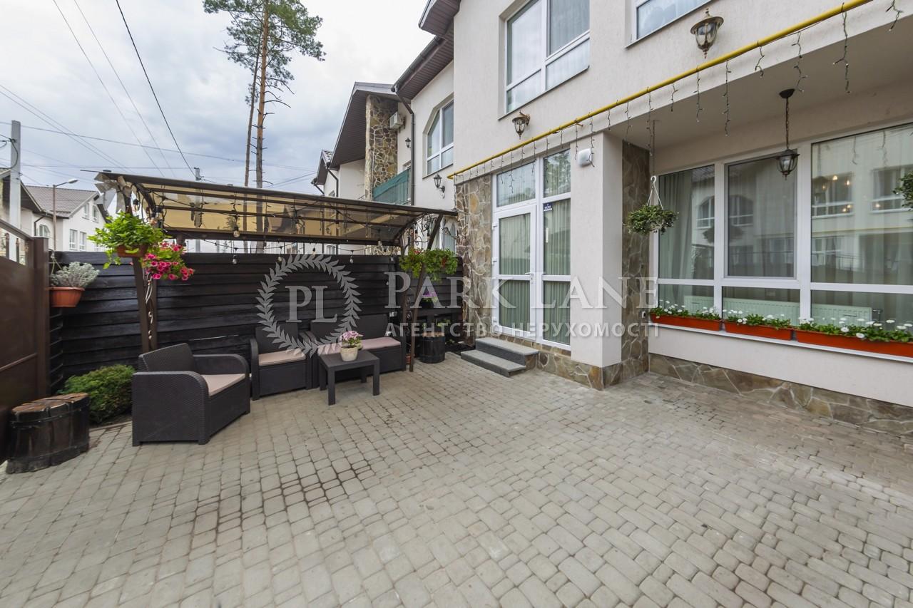 Дом J-30916, Живописный пер., Гостомель - Фото 26