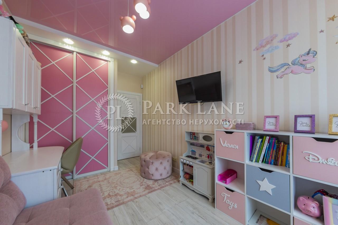 Дом J-30916, Живописный пер., Гостомель - Фото 11