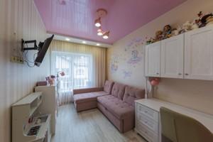 Дом J-30916, Живописный пер., Гостомель - Фото 10