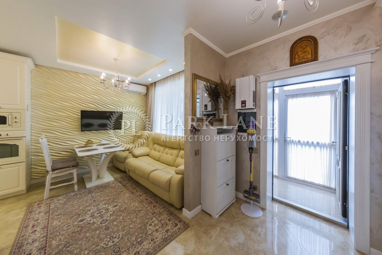 Дом J-30916, Живописный пер., Гостомель - Фото 15