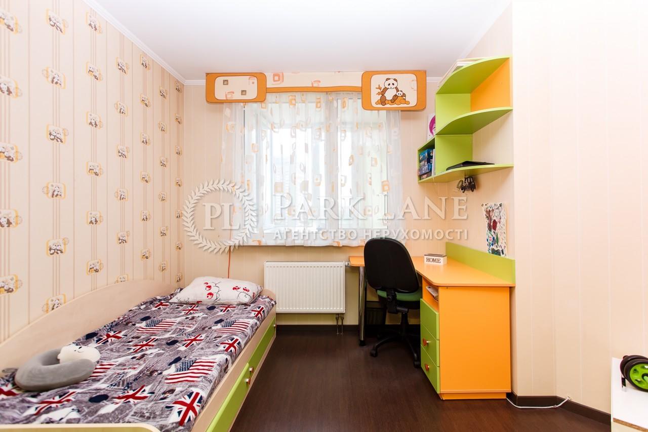 Квартира J-30981, Вышгородская, 45б, Киев - Фото 10