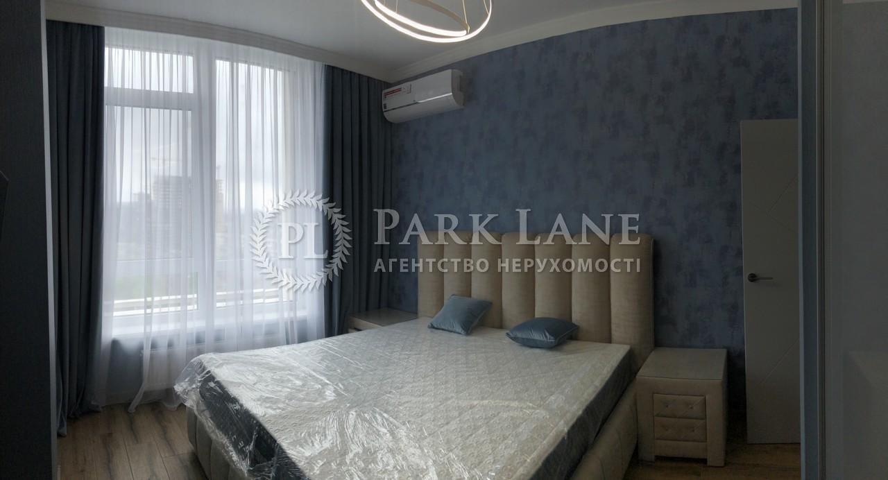 Квартира ул. Жилянская, 68, Киев, R-38832 - Фото 10