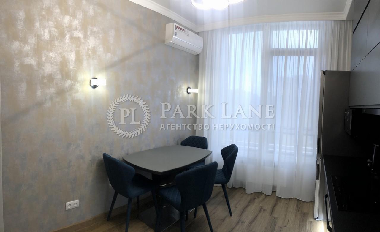 Квартира ул. Жилянская, 68, Киев, R-38832 - Фото 16