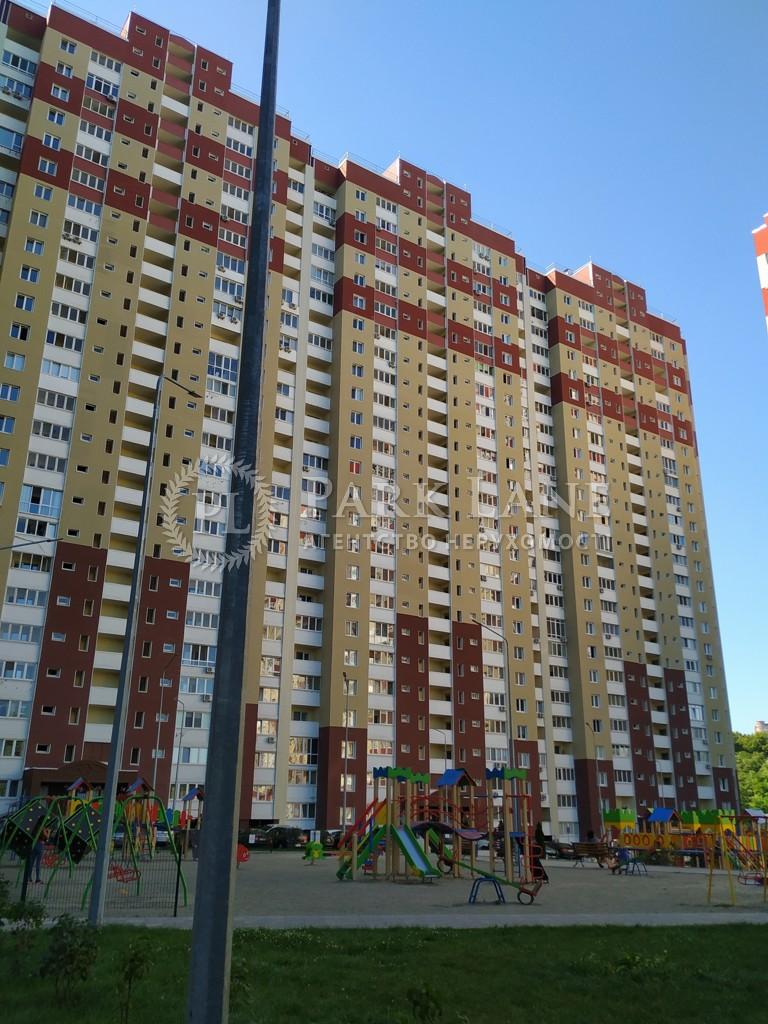 Квартира Ясинуватський пров., 10, Київ, C-109317 - Фото 15