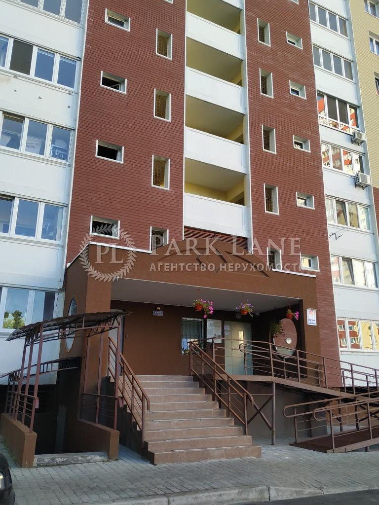 Квартира Ясинуватський пров., 10, Київ, C-109317 - Фото 13