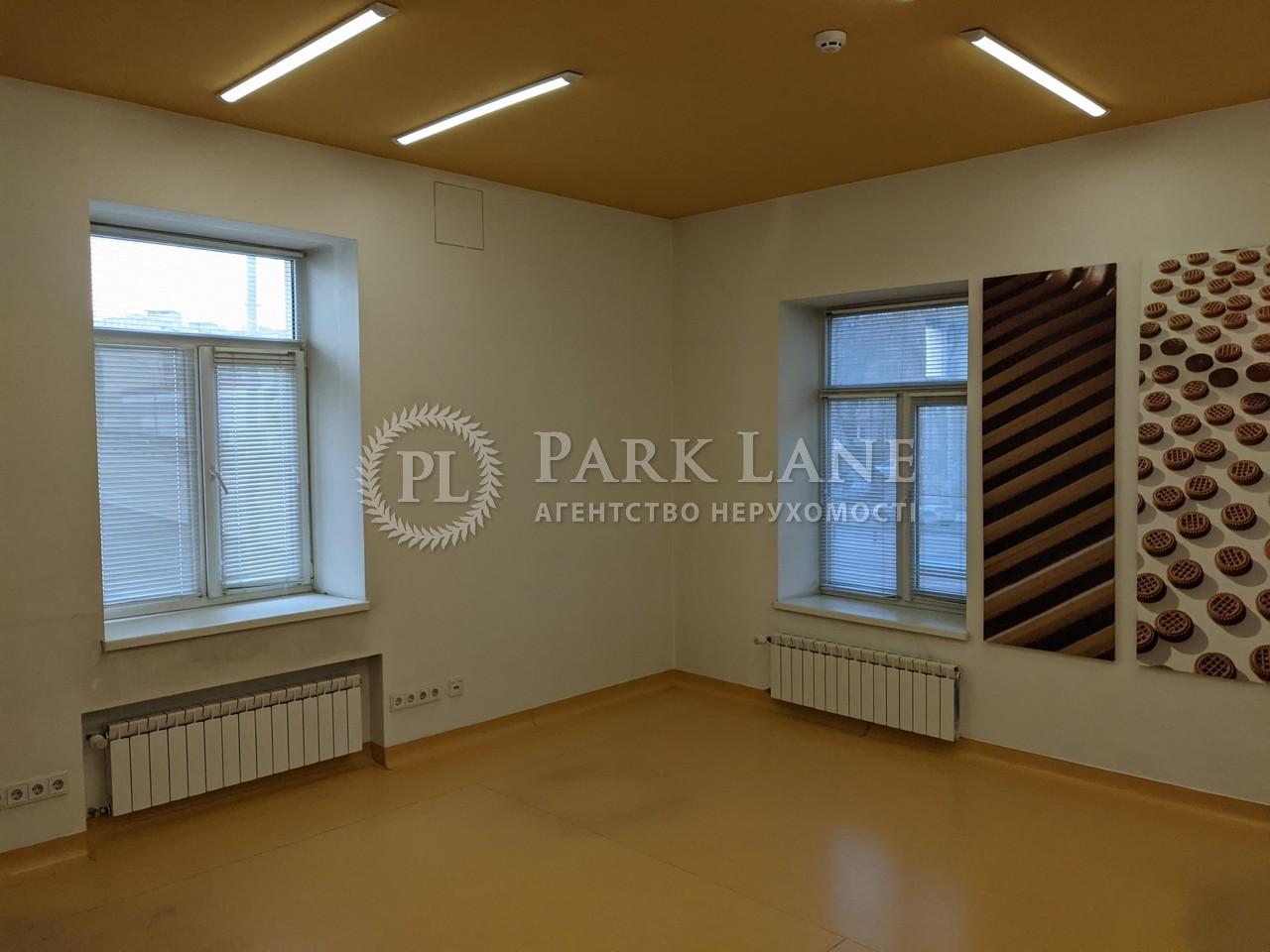 Офіс, B-102510, Науки просп., Київ - Фото 11