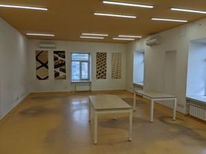 Офіс, B-102510, Науки просп., Київ - Фото 6