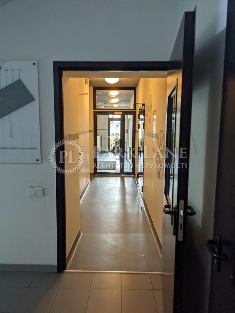 Офіс, B-102510, Науки просп., Київ - Фото 18