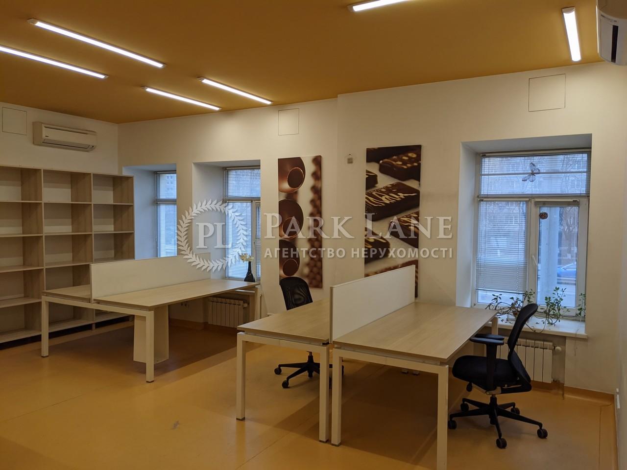 Офіс, B-102510, Науки просп., Київ - Фото 8