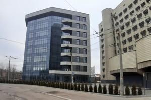 Бізнес-центр, B-99623, Бойчука Михайла (Кіквідзе), Київ - Фото 1