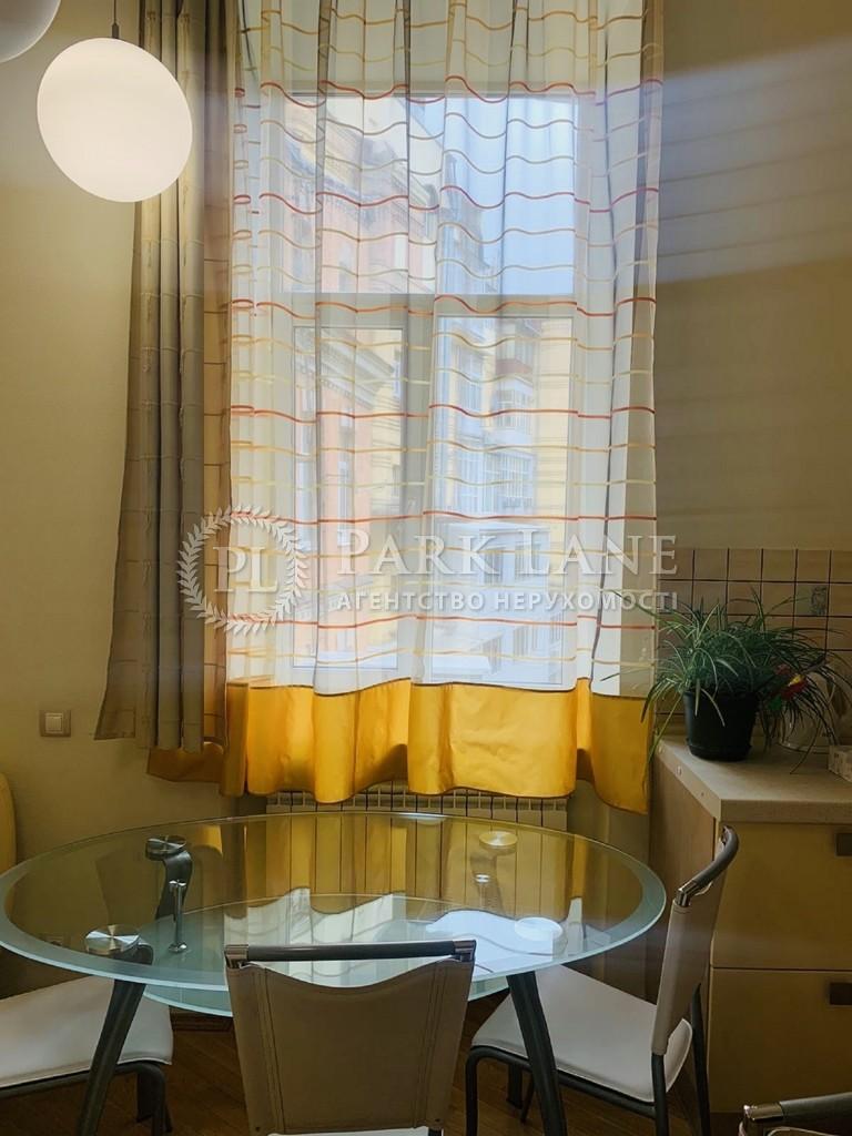 Квартира ул. Городецкого Архитектора, 10/1, Киев, M-38938 - Фото 8