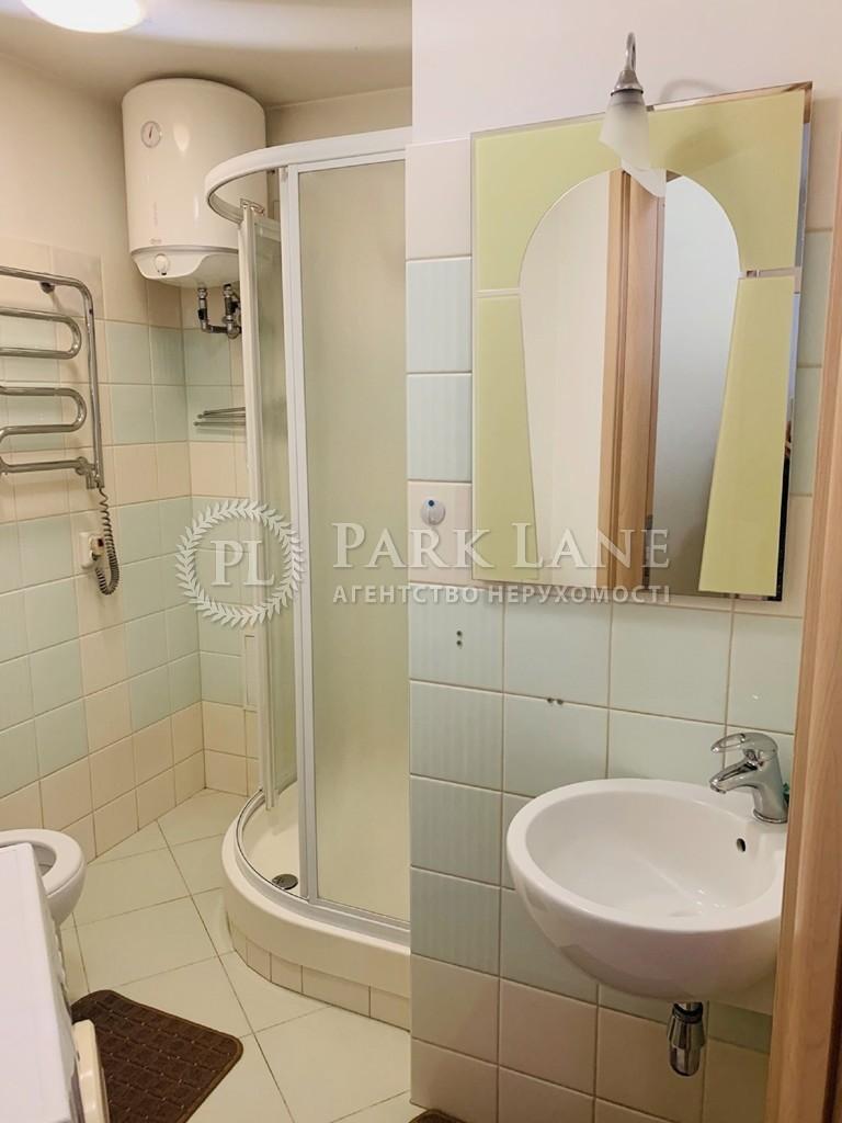 Квартира ул. Городецкого Архитектора, 10/1, Киев, M-38938 - Фото 9