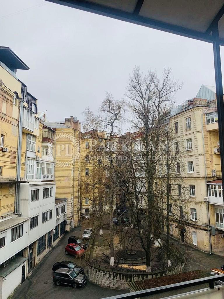 Квартира ул. Городецкого Архитектора, 10/1, Киев, M-38938 - Фото 11