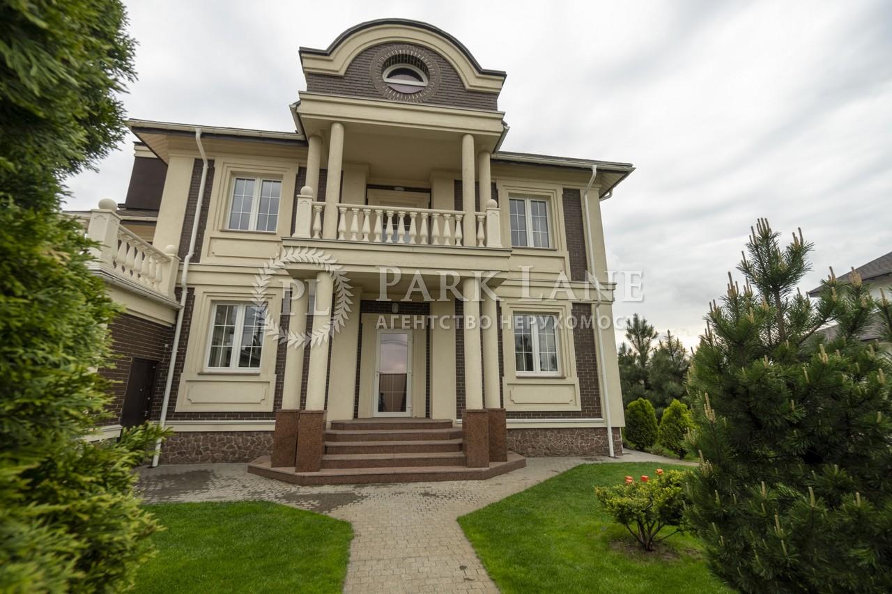 Дом на продажу I-32691
