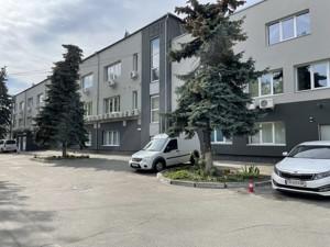 Офіс, R-29206, Гавела Вацлава бульв. (Лепсе Івана), Київ - Фото 1