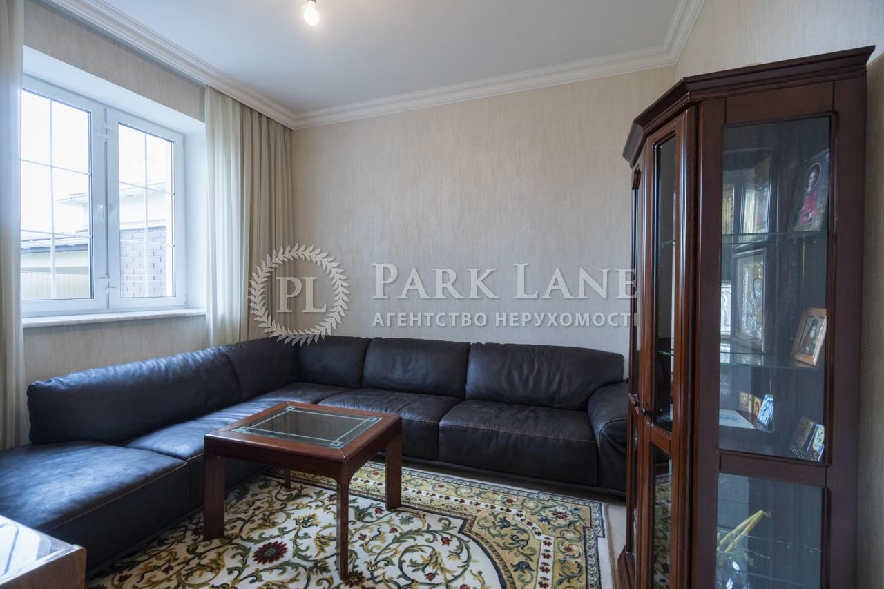 Дом I-32691, Невского Александра, Хотов - Фото 14
