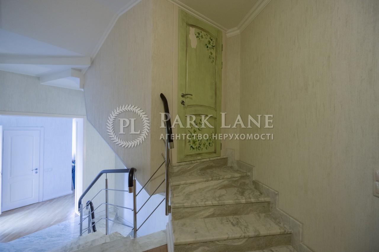 Дом I-32691, Невского Александра, Хотов - Фото 34