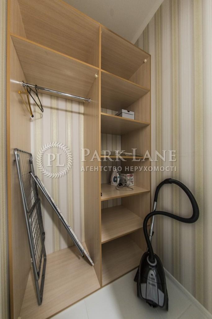Квартира ул. Коновальца Евгения (Щорса), 44а, Киев, J-30993 - Фото 14