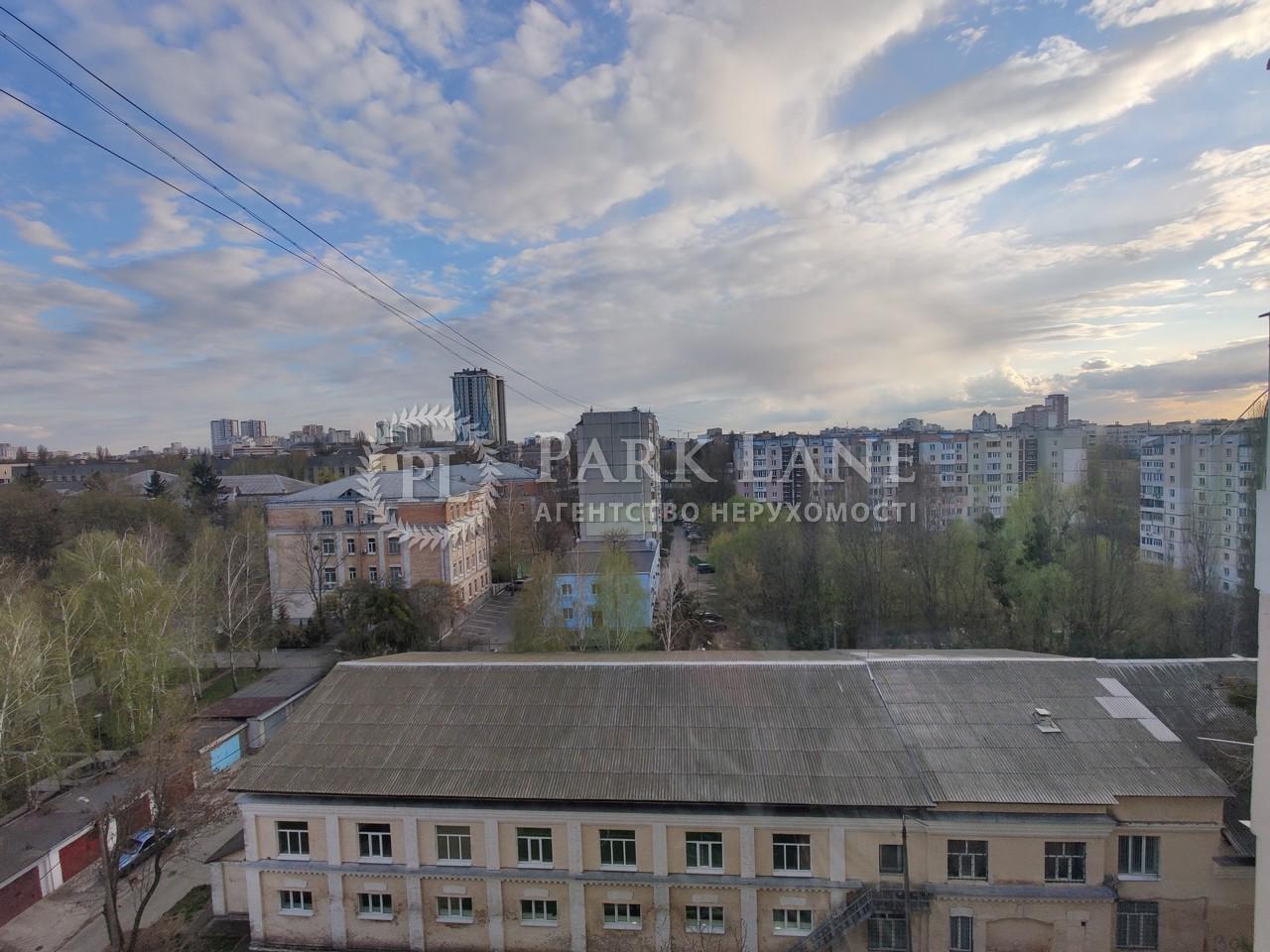Квартира B-102522, Курская, 13б, Киев - Фото 10