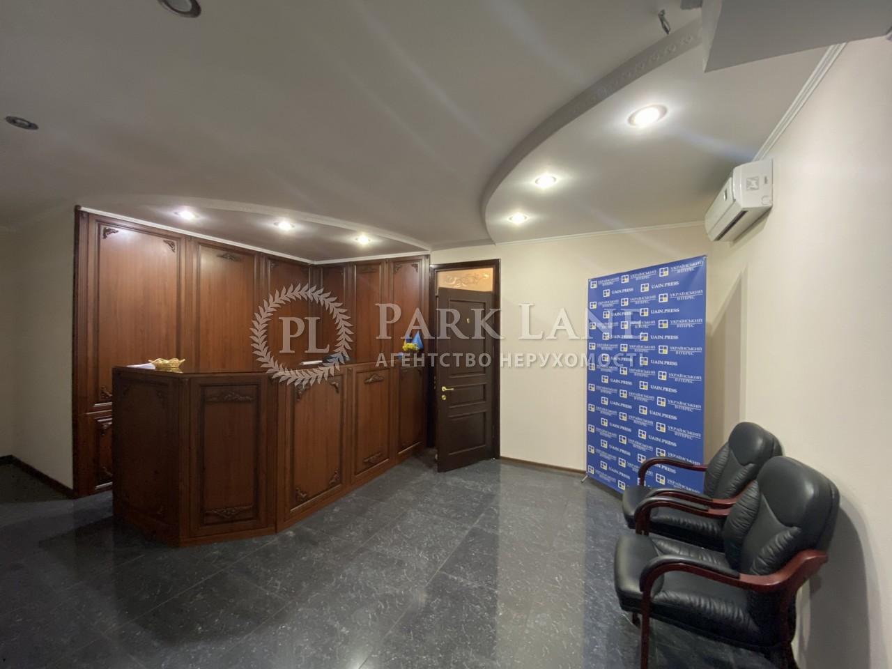 Офіс, B-102524, Ірининська, Київ - Фото 14